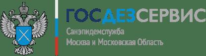 Логотип ГосДезСервис